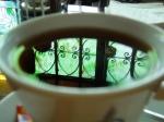That art deco coffee