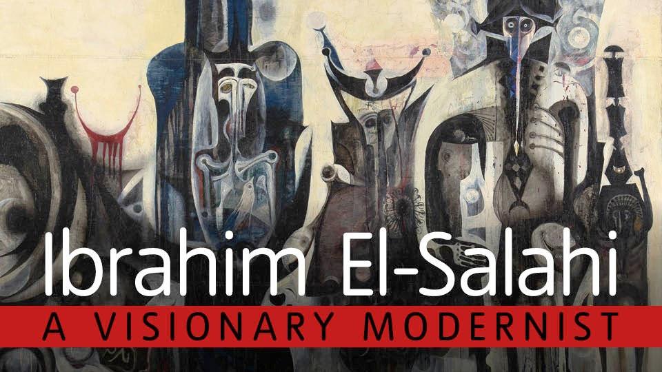 exm-main-0012_elsalahi_web_banner_0